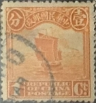 Stamps : Asia : Taiwan :  Intercambio 0,35 usd 1 cent. 1913