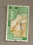 Stamps Sri Lanka -  Anuradhapura