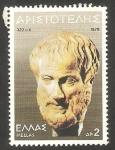 Sellos de Europa - Grecia -  2300 anivº de la muerte del filósofo Aristóteles