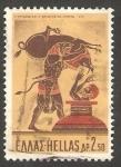 Stamps Greece -  1012 - Hércules, con el jabalí de Erymanthe