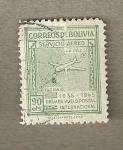 Stamps Bolivia -  Primer vuelo postal internacional