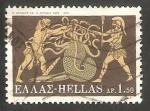 Sellos de Europa - Grecia -  1010 - Hércules, y la hidra de Lerna