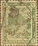 Stamps : Africa : Egypt :  4 miles. 1922