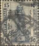 Stamps : Africa : Egypt :  15 miles. 1922