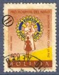 Sellos del Mundo : America : Bolivia : Construcción de un hospital de niños por iniciativa del Rotary de La Paz