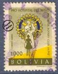 Sellos de America - Bolivia -  Construcción de un hospital de niños por iniciativa del Rotary de La Paz