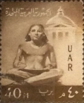 Stamps : Africa : Egypt :  40 miles. 1959