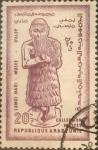 Stamps : Asia : Syria :  Intercambio cxrf 0,20 usd 20 p. 1958
