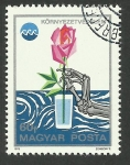 Stamps : Europe : Hungary :  Esqueleto con rosa