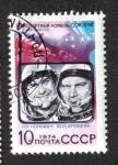 Sellos de Europa - Rusia -  Exploración Espacial Soviética