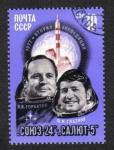 Sellos del Mundo : Europa : Rusia :  Logros espaciales,  Soyuz-24 Vuelo Espacial