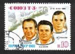 Sellos de Europa - Rusia -  Vuelo Espacial de la Soyuz T-3