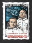 Sellos de Europa - Rusia -  Vuelos Espaciales de la Soyuz-27