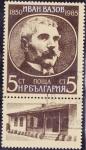 Stamps Bulgaria -   2920 - 135 anivº del nacimiento de Ivan Vasov