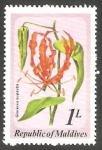 Stamps : Asia : Maldives :  776 - Flor salvaje gloriosa superba