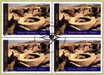 Stamps of the world : ONU :  EGIPTO - Abu Mena