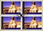 Stamps of the world : ONU :  egipto- Menfis y su necrópolis – Zonas de las pirámides desde Guizeh hasta Dahshur