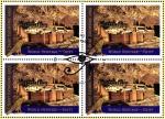Stamps of the world : ONU :  EGIPTO - Zona de Santa Catalina