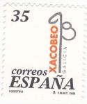 Sellos del Mundo : Europa : España : logotipo Xacobeo- Galicia (19)