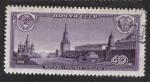Stamps Russia -  Arquitectura, Capitales de Repúblicas Soviéticas