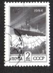 Sellos de Europa - Rusia -  Edición definitiva 12. Rompehielos en el fondo del mapa norte