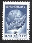 Stamps Russia -  12° Edición Definitiva