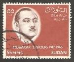 Sellos del Mundo : Africa : Sudán : 185 - Anivº de la muerte de Mubarak Zaroug