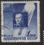 Stamps Russia -  10 º Aniversario de Stratosphere Desastres