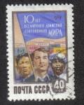 Sellos de Europa - Rusia -  10 º Aniversario del Movimiento Mundial por la Paz.