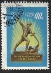 Sellos de Europa - Rusia -  15 º aniversario de las Naciones Unidas, 1960 30x42