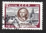 Stamps Russia -  250 º Aniversario del nacimiento de M.V.Lomonosov.