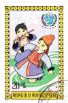Sellos de Asia - Mongolia -  Unicef