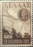 Sellos del Mundo : Europa : Grecia : Intercambio 0,85 usd 600 d. 1946