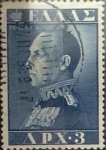 Stamps : Europe : Greece :  Intercambio 0,20 usd 3 d. 1957