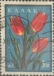 Stamps : Europe : Greece :  3,50 d. 1958