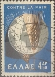 Stamps : Europe : Greece :  Intercambio 0,35 usd 4,50 d. 1963