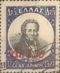 Sellos de Europa - Grecia -  Intercambio crxf 0,20 usd 1,50 sobre 5 d. 1932