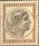 Stamps Greece -  Intercambio 0,20 usd  2 d. 1955