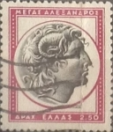 Sellos del Mundo : Europa : Grecia : Intercambio 0,30 usd  2,50 d. 1959