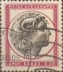 Stamps : Europe : Greece :  Intercambio 0,30 usd  2,50 d. 1959