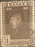 Stamps : Europe : Greece :  Intercambio 0,65 usd  3 d. 1930