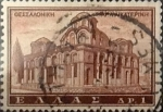 Stamps : Europe : Greece :  Intercambio 0,20 usd  1 d. 1961