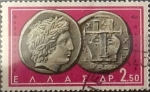 Sellos del Mundo : Europa : Grecia : Intercambio 0,20  usd  2,50 d. 1959