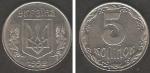 monedas del Mundo : Europa : Ucrania :  Escudo Nacional