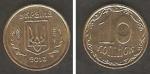 monedas de Europa - Ucrania -  Escudo Nacional