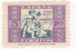 Stamps of the world : Spain :  hogar escuela de huerfanos de correos(20)