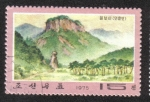 Stamps North Korea -  Suri Peak