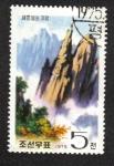 Stamps North Korea -  Sejon Peak