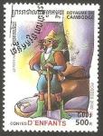 Sellos de Asia - Camboya -  1782 B - Pulgarcito, cuento