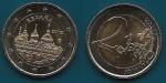 monedas del Mundo : Europa : España :  Monasterio de El Escorial